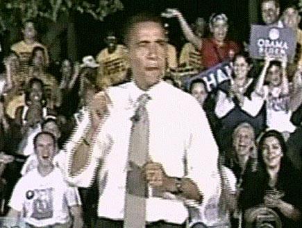 """הבחירות בארה""""ב: אובמה מוביל...ורוקד (תמונת AVI: חדשות)"""