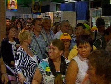 מה עוברים תיירים בישראל (תמונת AVI: חדשות)