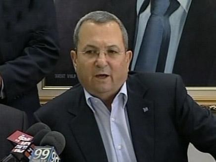 אהוד ברק, ארכיון (צילום: ערוץ הכנסת)