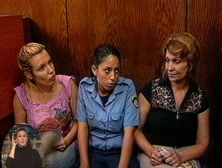 כתב אישום נגד סוחרות בנשים ישראליות (צילום: חדשות)