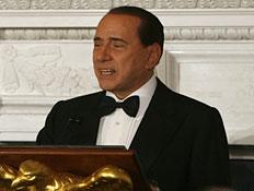 ראש ממשלת איטליה סילביו ברלוסקוני (צילום: Pool, GettyImages IL)