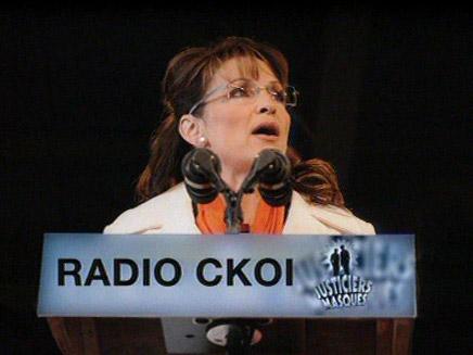 שרה פיילין, ארכיון (צילום: חדשות)