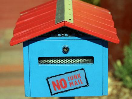 תיבת דואר (צילום: Tim Starkey, Istock)