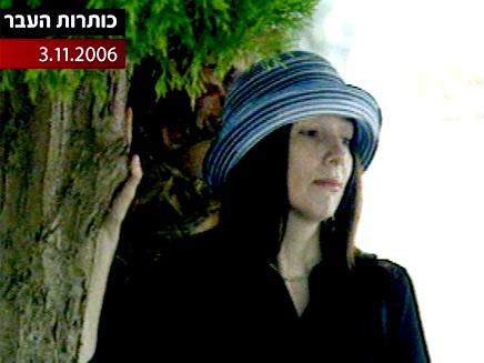 לריסה טרימבובלר אשתו של יגאל עמיר רוצחו של יצחק רבין (תמונת AVI: חדשות)