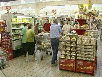 מחירי הסחורות יורדים, המחירים לא (תמונת AVI: חדשות)