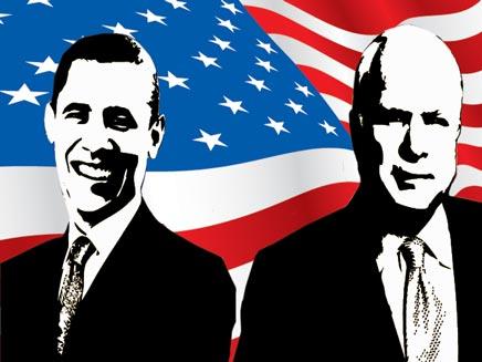 """תמונה לפלייר - בחירות בארה""""ב (צילום: רויטרס)"""