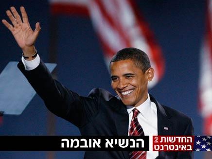 הנשיא הנבחר, ברק אובמה, הבוקר בשיקגו (צילום: רויטרס)