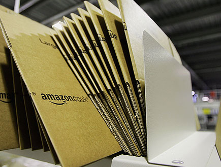 קופסאות מקופלות (צילום: Bruno Vincent, GettyImages IL)