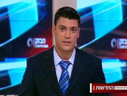 אלעד שמחיוף עם מבזק חדשות קצר (תמונת AVI: חדשות)