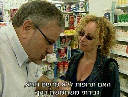 מנחם מחפש פתרונות לכאב הראש (תמונת AVI: חדשות)