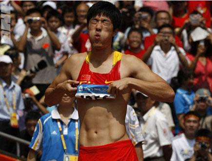 לין שיאנג (צילום: רויטרס)