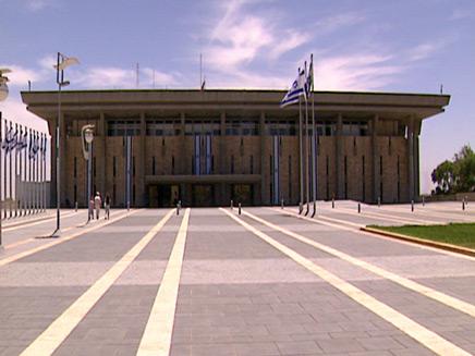 הכנסת, ירושלים (צילום: חדשות)