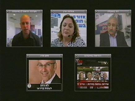 עימות בחירות ברשת (צילום: חדשות)