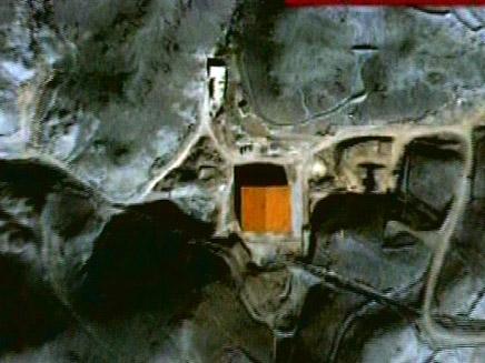 תמונת הלווין של הכור המופצץ (צילום: חדשות)