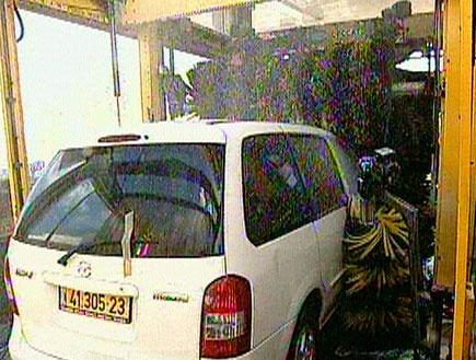 מפנקים את הרכב (תמונת AVI: חדשות)