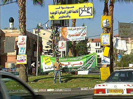 תעמולה בכיכר בשפרעם (צילום: חדשות)