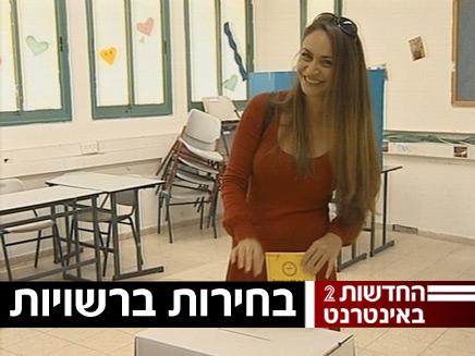 בחורה מצביעה בקלפי בבאר שבע (תמונת AVI: חדשות)