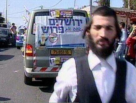 בירת ישראל מחכה לראש עיר (תמונת AVI: חדשות)