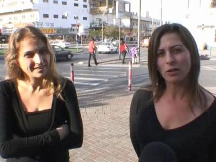 משאל רחוב בירושלים (תמונת AVI: חדשות)