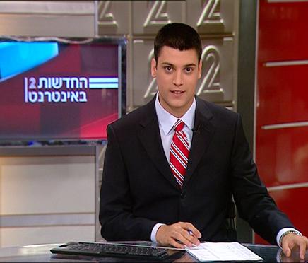 אלעד שמחיוף (צילום: חדשות)