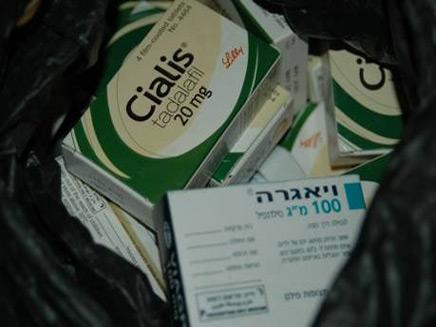 כדורים מזויפים  (צילום: משטרת ישראל)