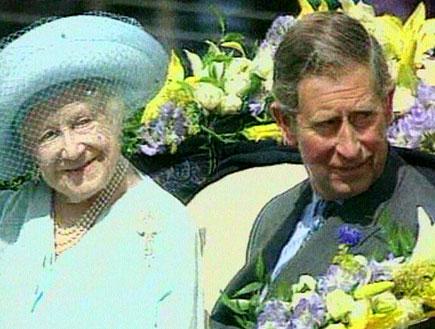 חגיגות ה-60 של הנסיך צ'ארלס (תמונת AVI: חדשות)