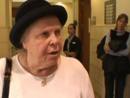 הקשישה שהותקפה, ארכיון (צילום: חדשות)