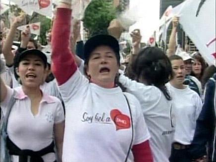 קולומביה: מיליוני בני אדם איבדו הכל (צילום: חדשות)