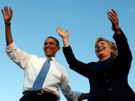אובמה ברק והילרי קלינטון (תמונת AVI: רויטרס)