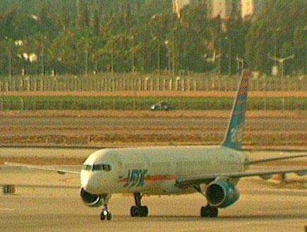 טסים ברמה נמוכה (תמונת AVI: חדשות)