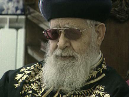 הרב עובדיה יוסף, ארכיון (וידאו WMV: חדשות)