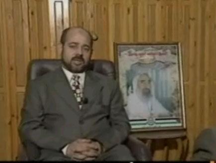 לארגון טרור שלח 1 (צילום: חדשות)