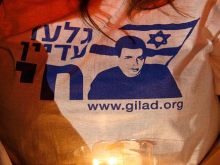 עצרת למען שחרור גלעד שליט (תמונת AVI: רויטרס)