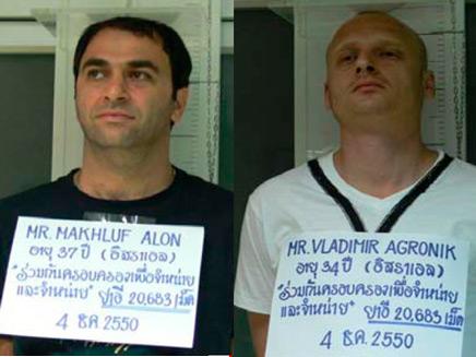 הנידונים למוות בתאילנד (צילום: הארץ)