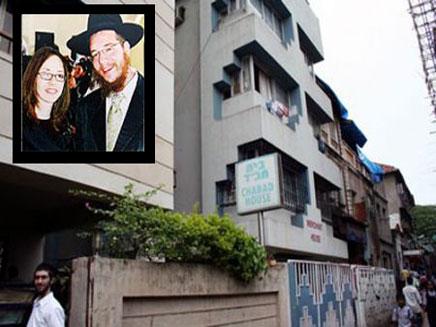 הזוג הולצברג מבית חבד (תמונת AVI: חדשות)