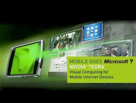 """Nvidia Microsoft (יח``צ: יח""""צ)"""