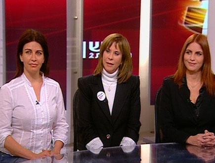 גליה אלבין, עינת וילף וקרן ברק (תמונת AVI: חדשות)