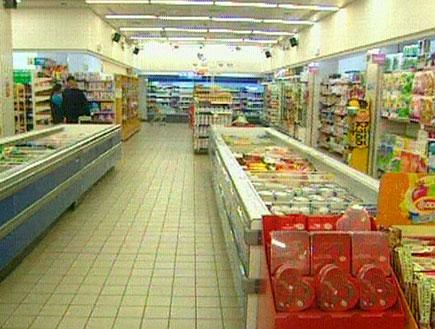 מחירי המזון מתייקרים