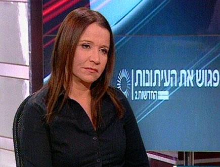 פגוש את העיתונות עם שלי יחימוביץ' (וידאו WMV: חדשות)