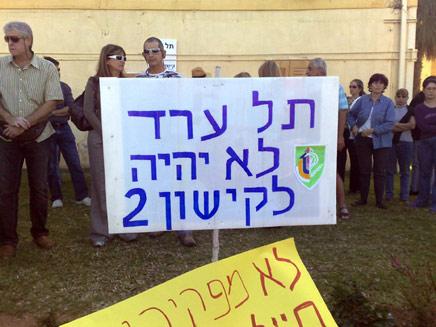"""הורי חיילי הנח""""ל בהפגנה, היום  (צילום: יוסי זילברמן, חדשות)"""