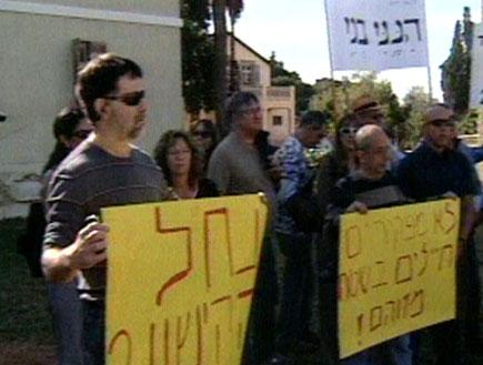 ההורים דורשים לסגור את הבסיס (תמונת AVI: חדשות)