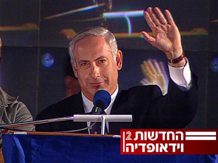 ביבי נתניהו (צילום: חדשות2)