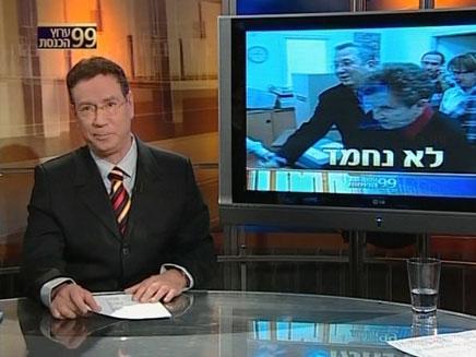 גדי סוקניק חוזר לחדשות בערוץ הכנסת (צילום: ערוץ הכנסת)