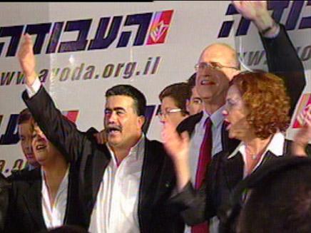 תמונה לוידאופדיה בחירות 2006 (וידאו WMV: חדשות)