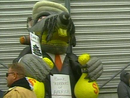 הפנים של המשבר הכלכלי (תמונת AVI: חדשות)