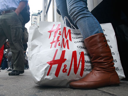H&M (צילום: Mario Tama, GettyImages IL)