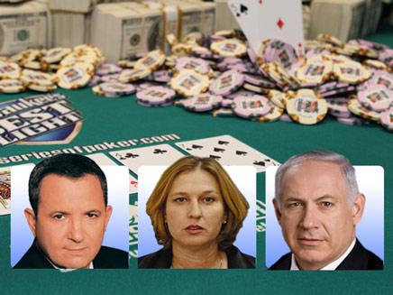 בחירות והימורים (צילום: חדשות2)