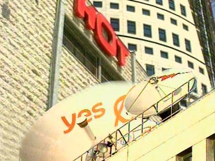 יחויבו לשווק חבילות זולות, הוט ו-yes (צילום: חדשות2)