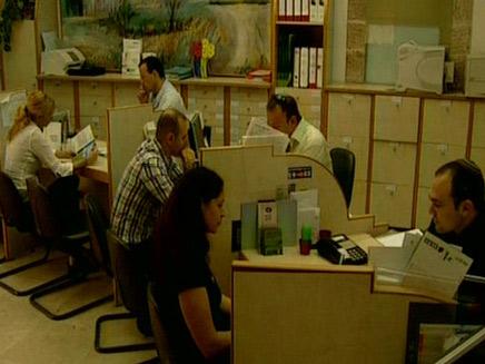 תכנית חסכון-ייעוץ (צילום: חדשות 2)