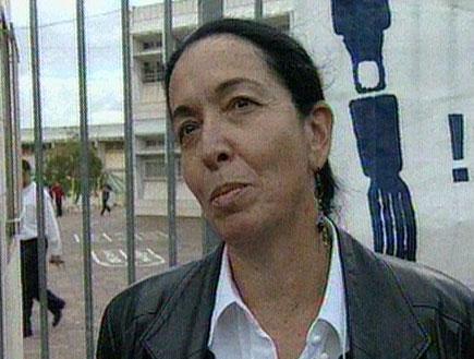 טרגדיה בגבעת זאב (תמונת AVI: חדשות)